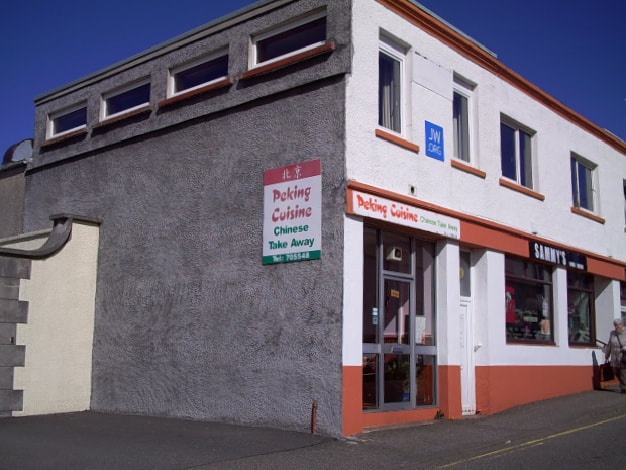 Peking Cuisine Takeaway, Stornoway Takeaway Facilities